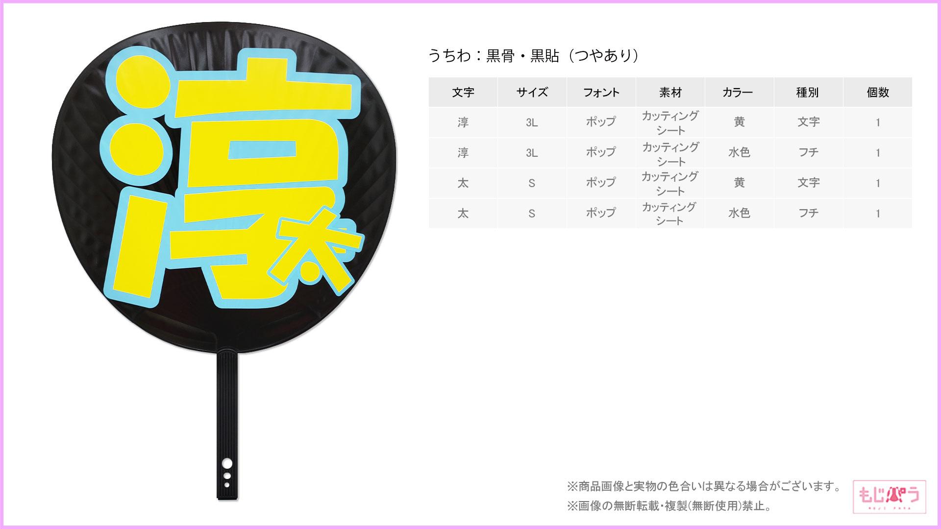 decouchiwa026-003-00014画像