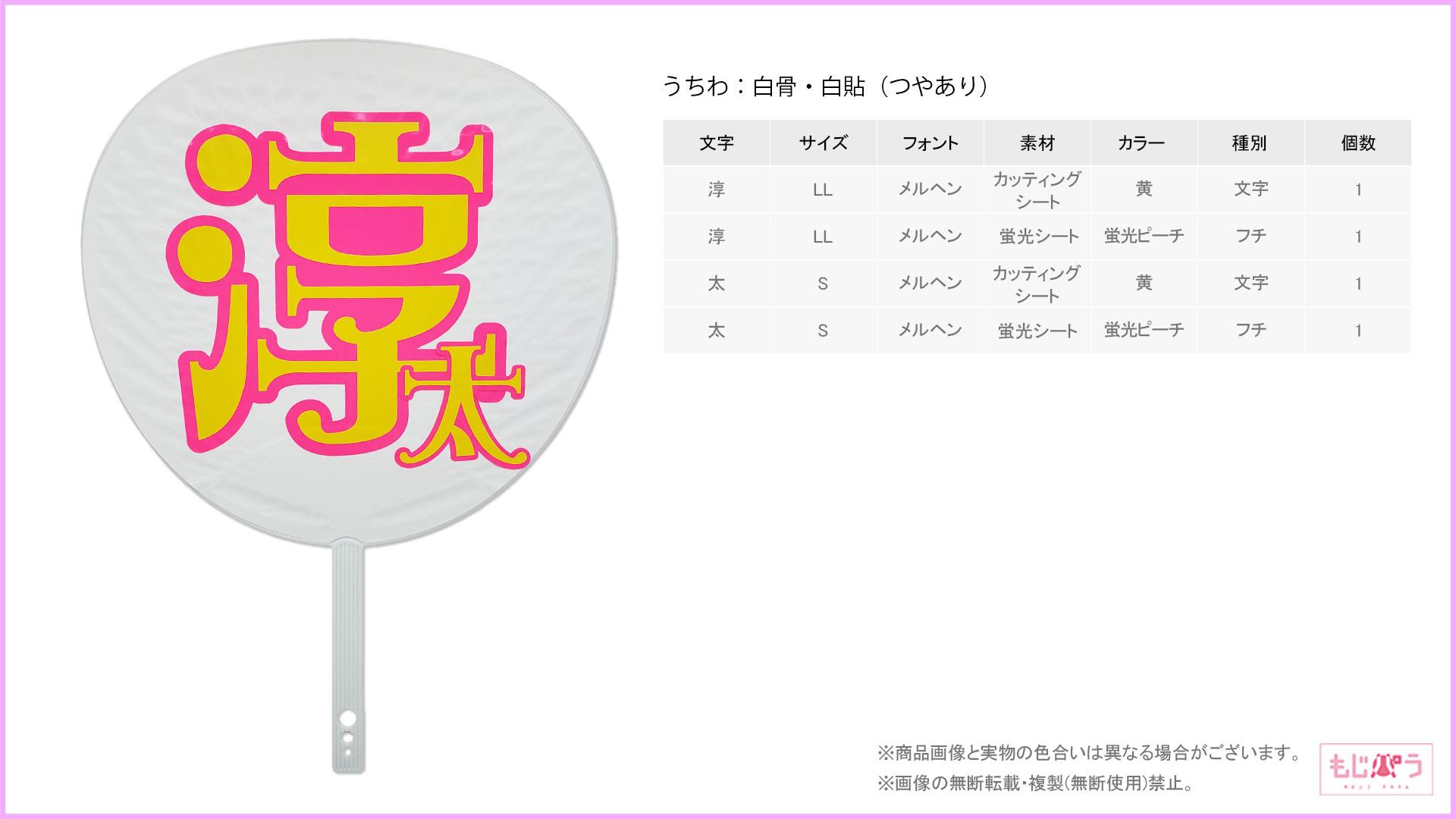 decouchiwa026-003-00016画像