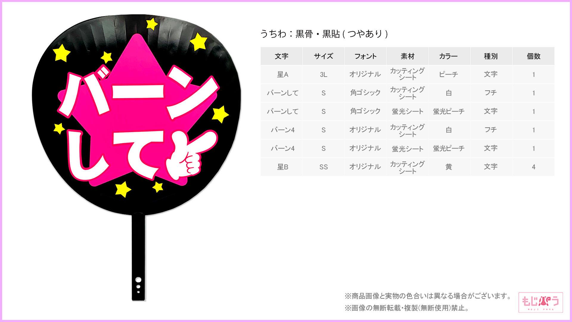 decouchiwa999-001-00002画像