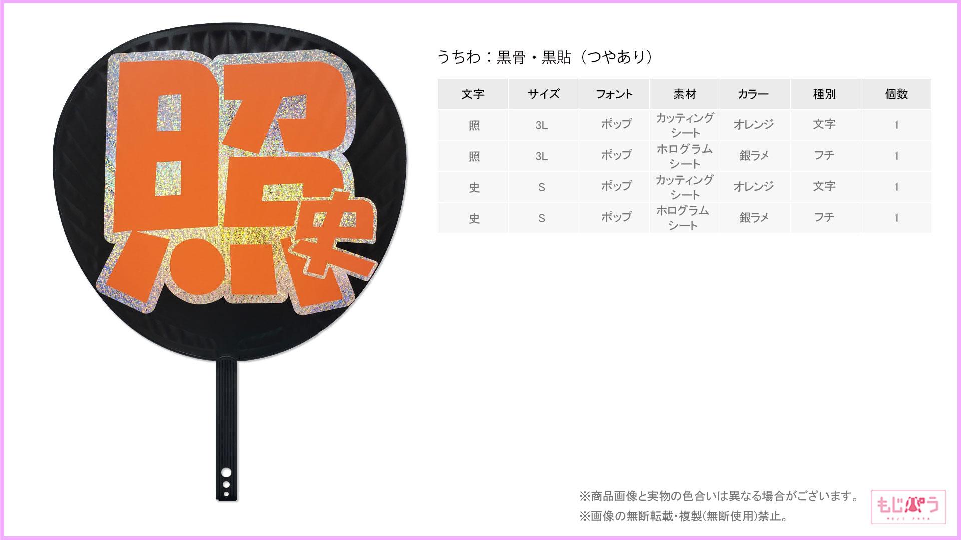 decouchiwa026-002-00008画像