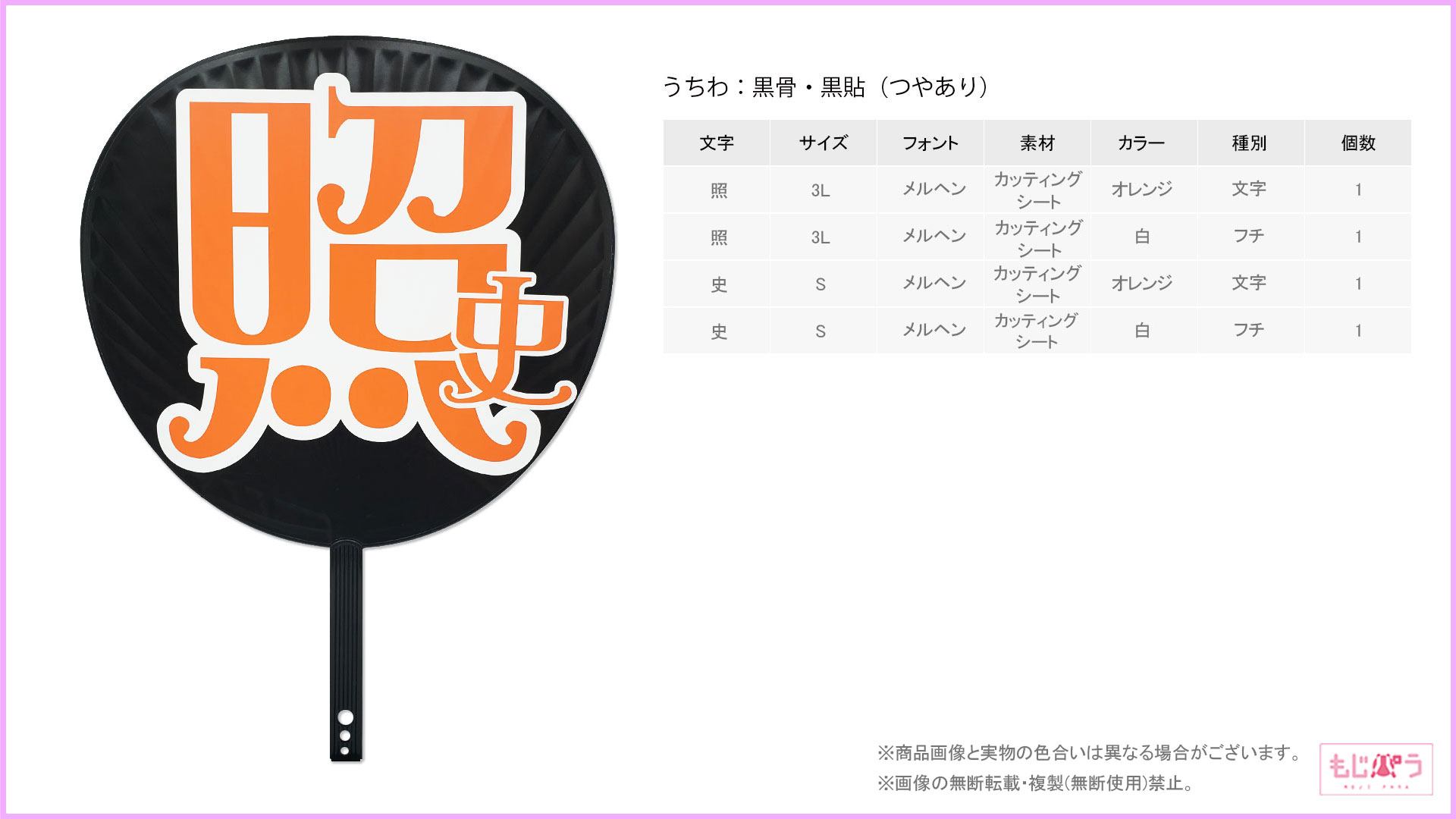 decouchiwa026-002-00009画像
