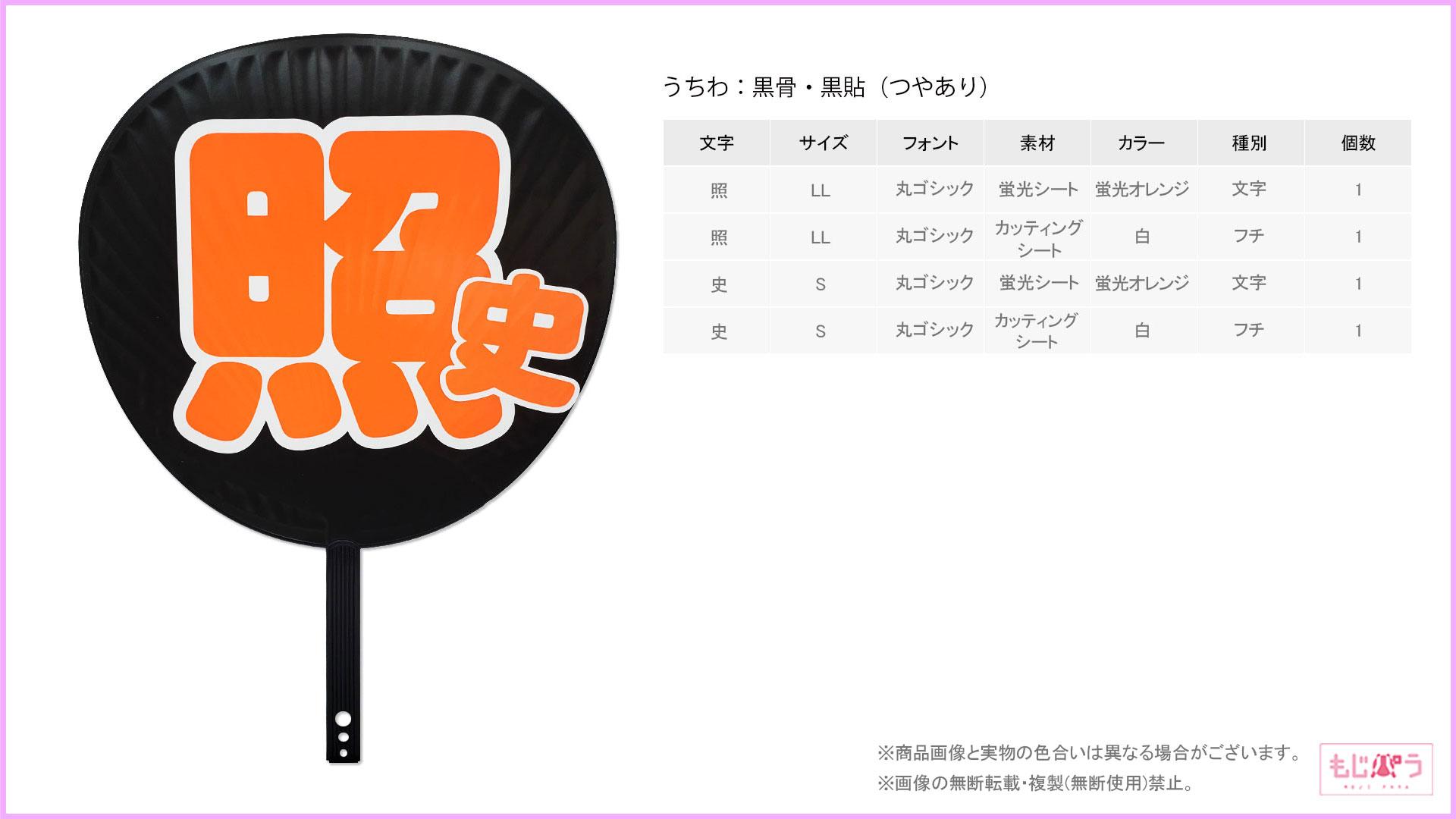 decouchiwa026-002-00010画像