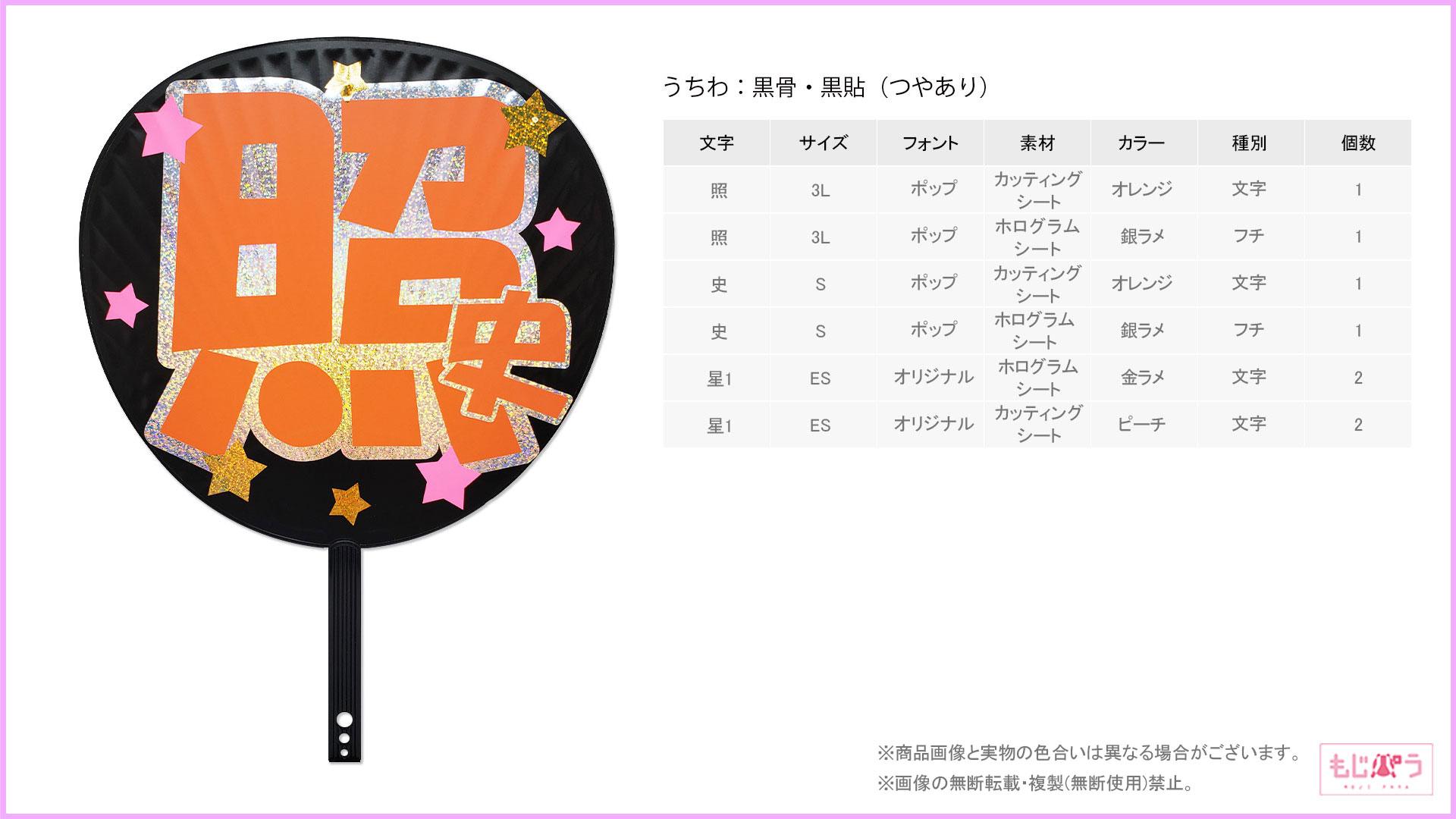 decouchiwa026-002-00013画像