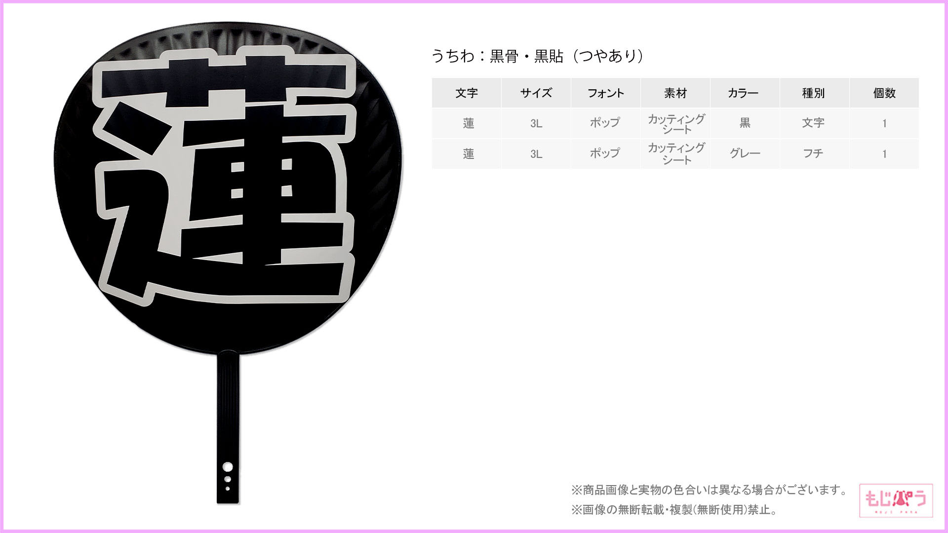 decouchiwa030-007-00001画像