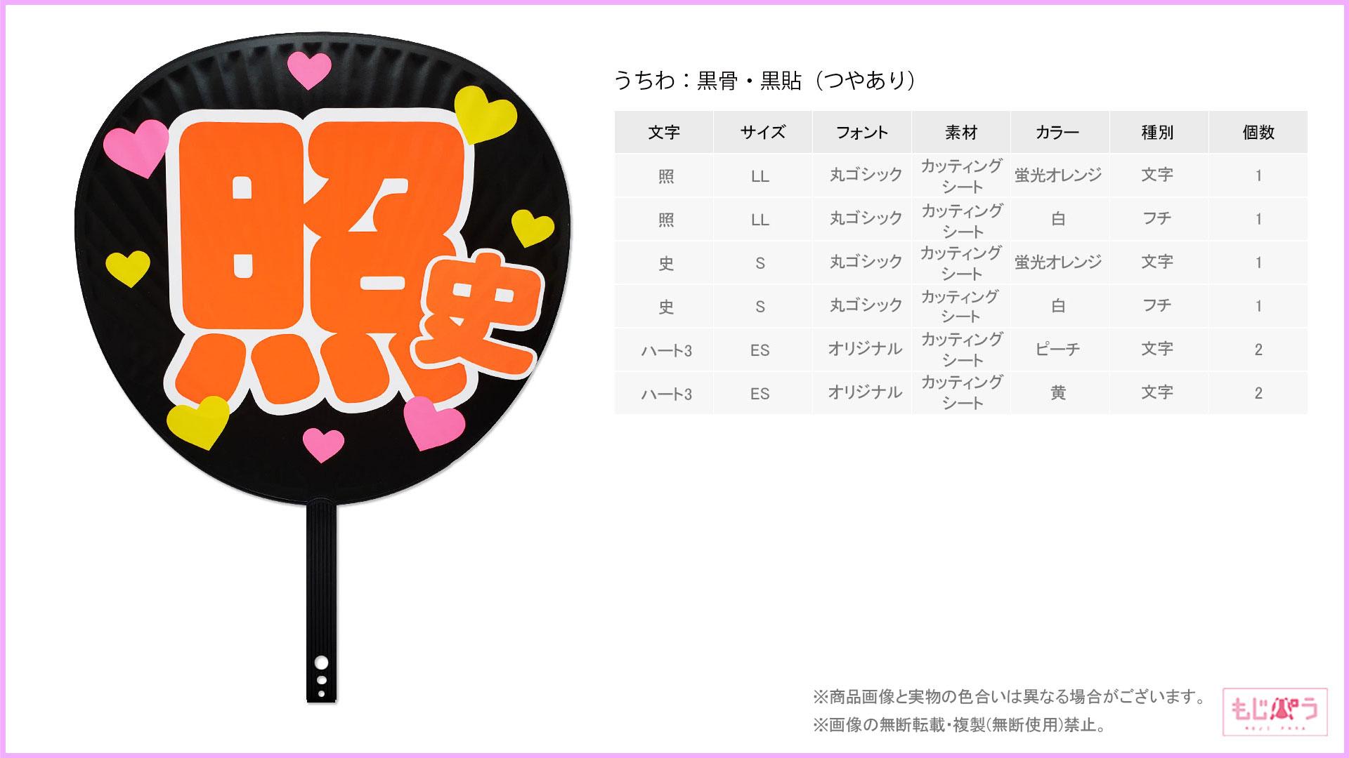 decouchiwa026-002-00015画像