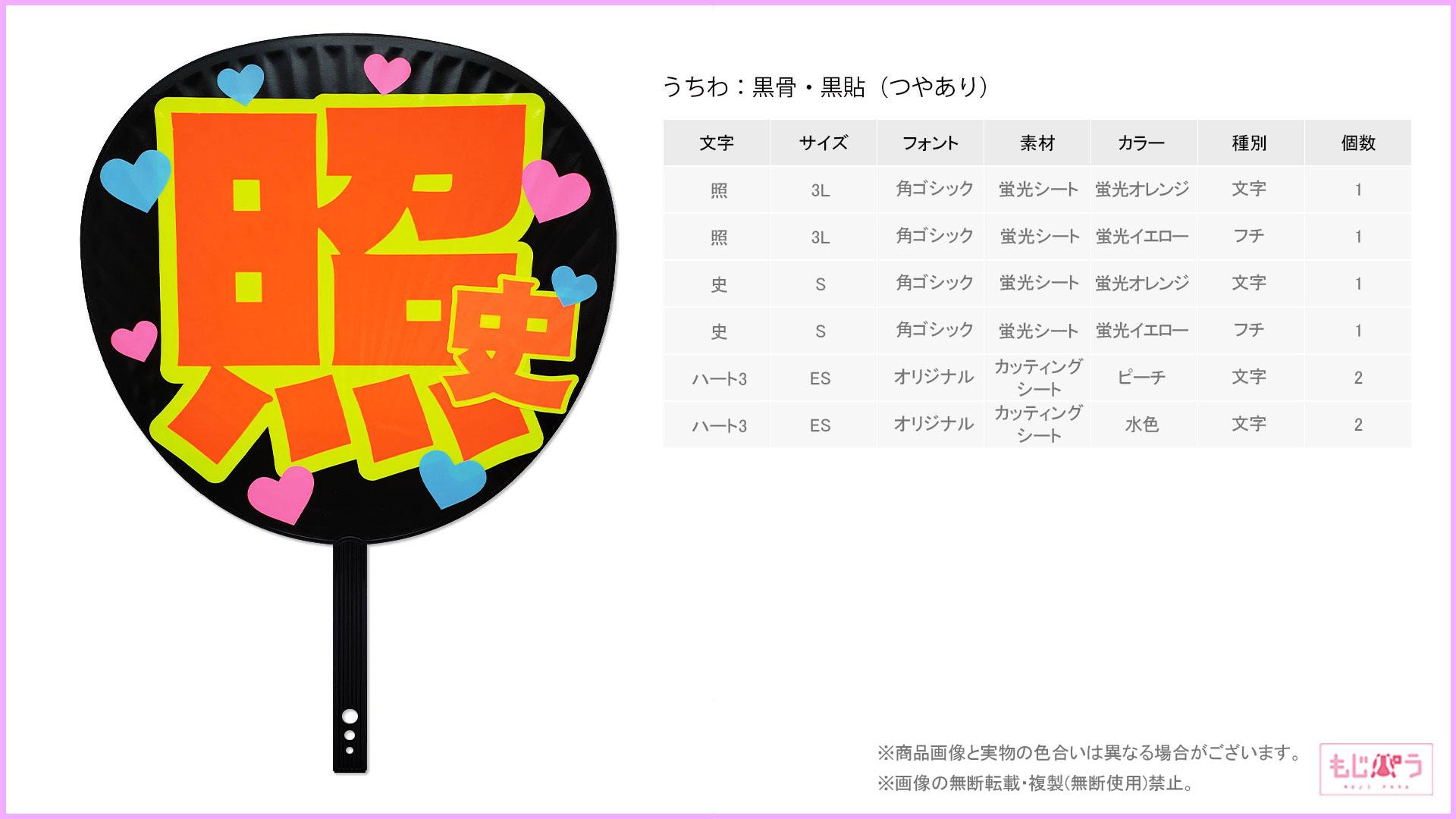 decouchiwa026-002-00016画像