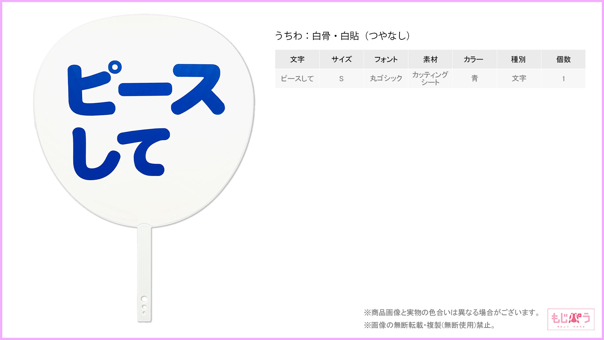 decouchiwa999-001-00019画像