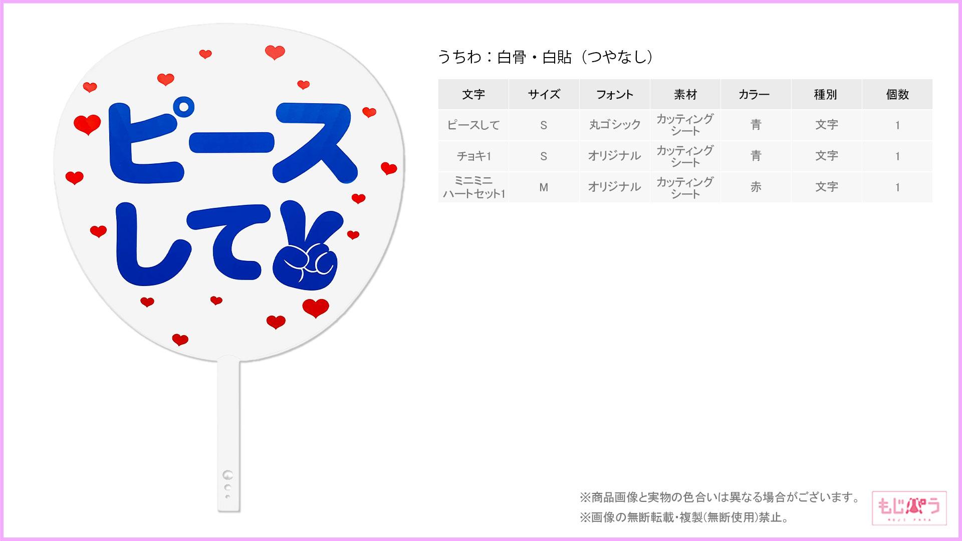 decouchiwa999-001-00020画像