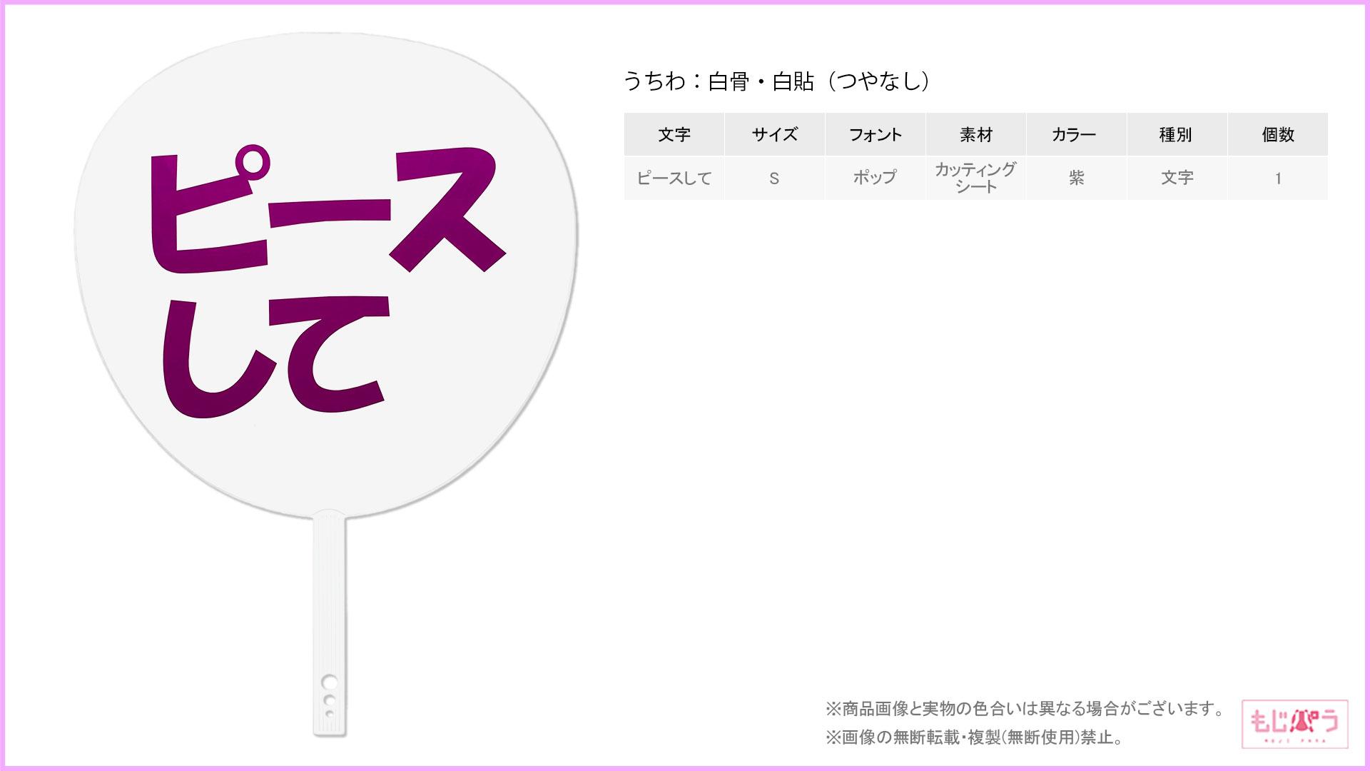 decouchiwa999-001-00021画像