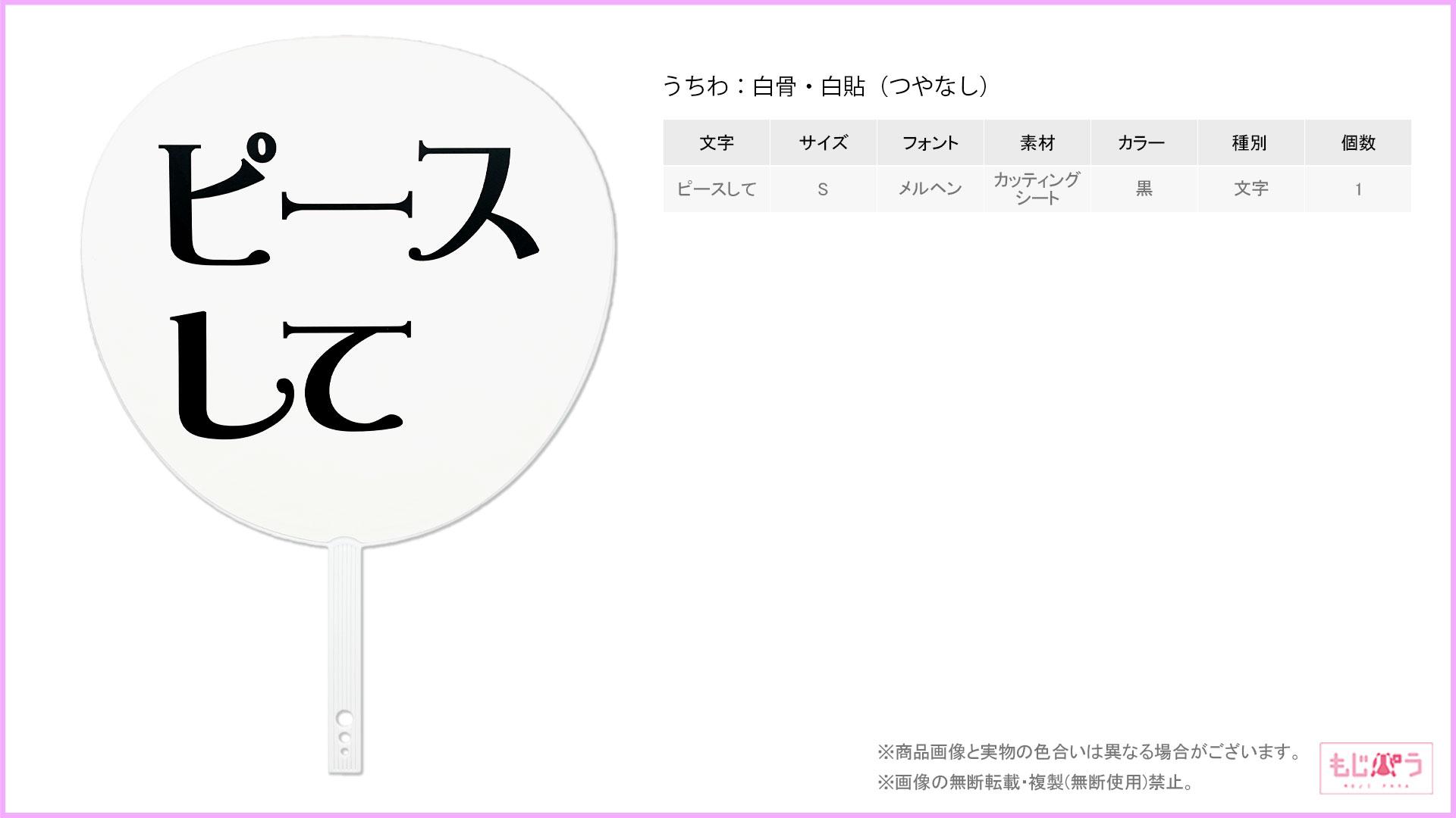 decouchiwa999-001-00024画像