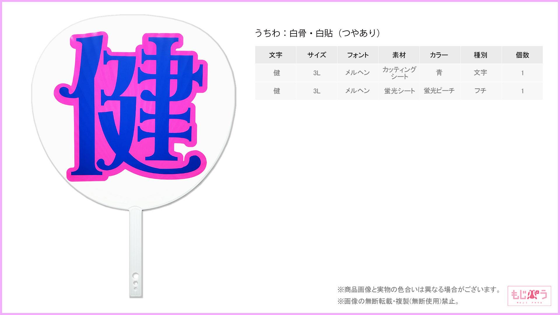 decouchiwa021-002-00003画像