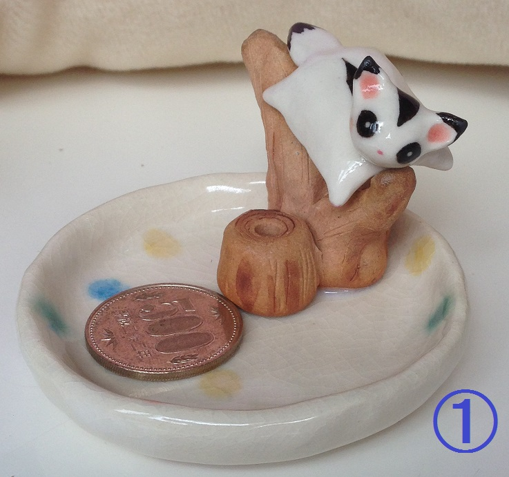 陶器ミニフクモモ画像