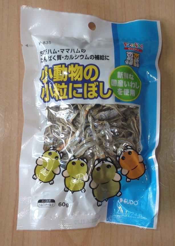 にぼし 小動物の小粒にぼし 60g SUDO 画像