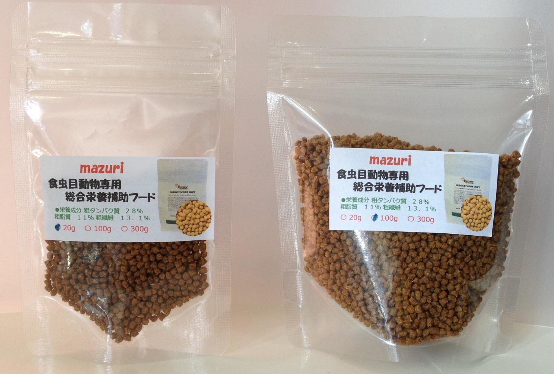 INSECTIVORE DIET 食虫目動物用総合栄養フード画像