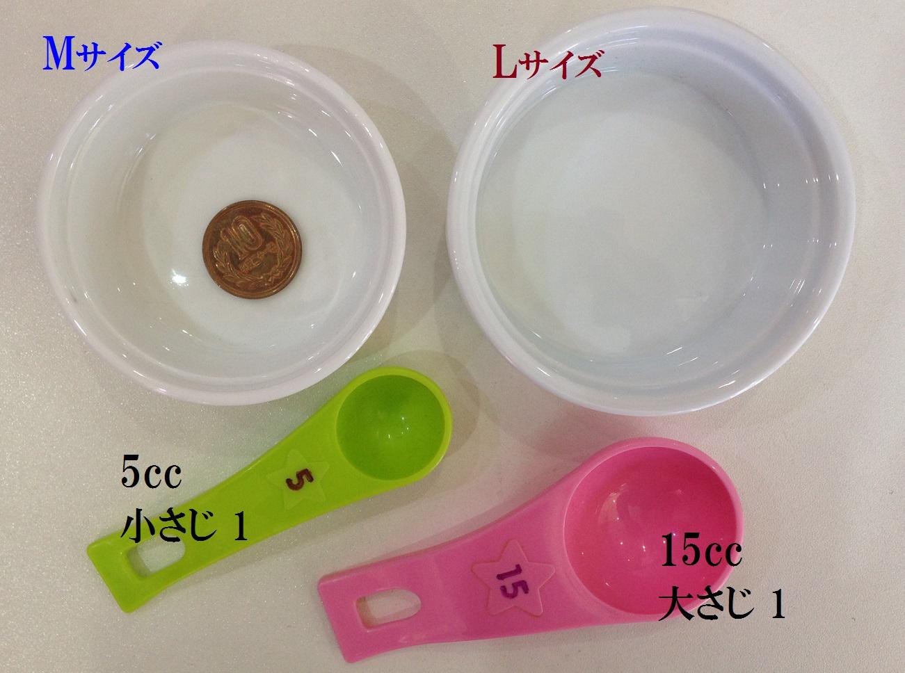 小動物・小皿 M と L画像