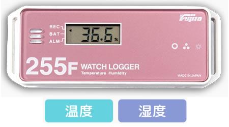 KT-255F WATCH LOGGER (温度・湿度)の画像