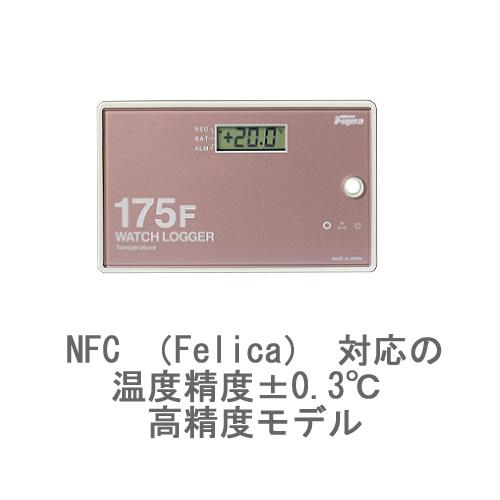 KT-175F WATCH LOGGER (温度)の画像