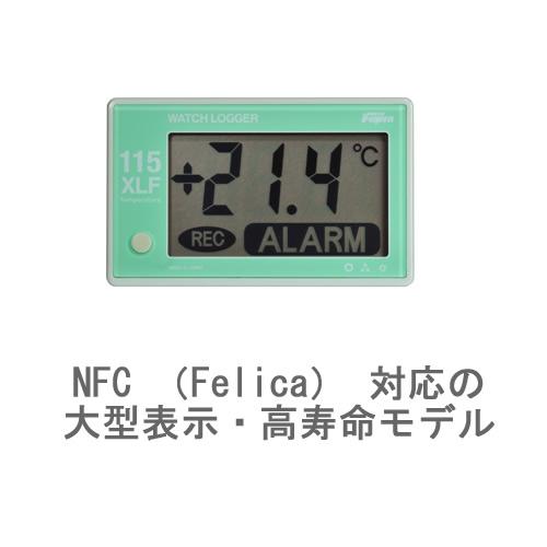 KT-115XLF WATCH LOGGER (温度)画像