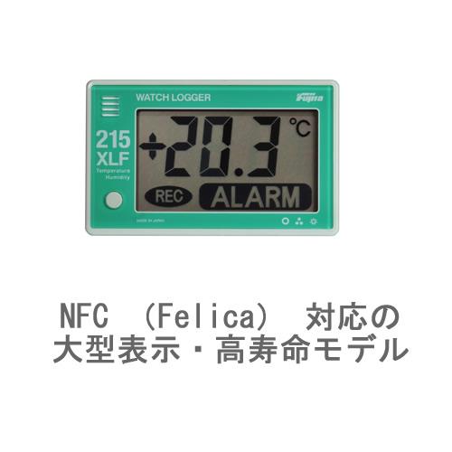 KT-215XLF WATCH LOGGER (温度・湿度)の画像