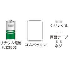 RTR-05B2 大容量バッテリパック用電池セット画像