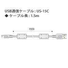 US-15C  USB通信ケーブルの画像
