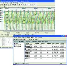 RTR-70 別売ソフトウェアの画像