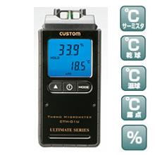 CTH-01U (デジタル温湿度計)の画像