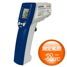 IR-308 (放射温度計)の画像