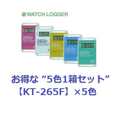 KT-265F WATCH LOGGER 【 5色 カラーパネルセット 】の画像
