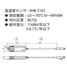 高精度センサSHB-3101 の画像