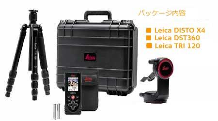 Leica DISTO X4【SET】の画像