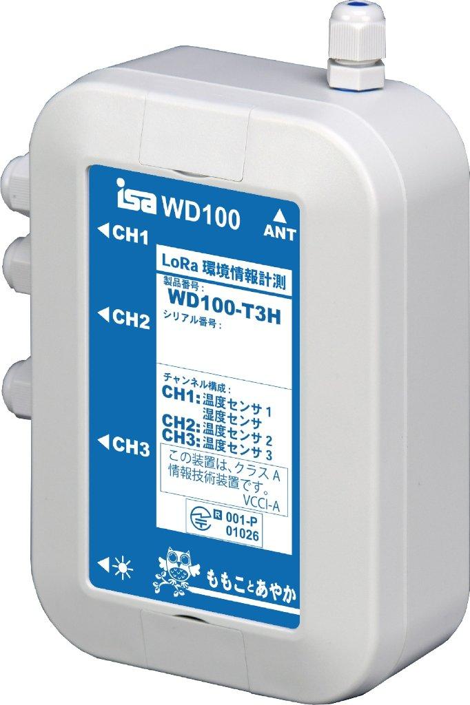 [ 無線通信 ] WD100-T3Hの画像
