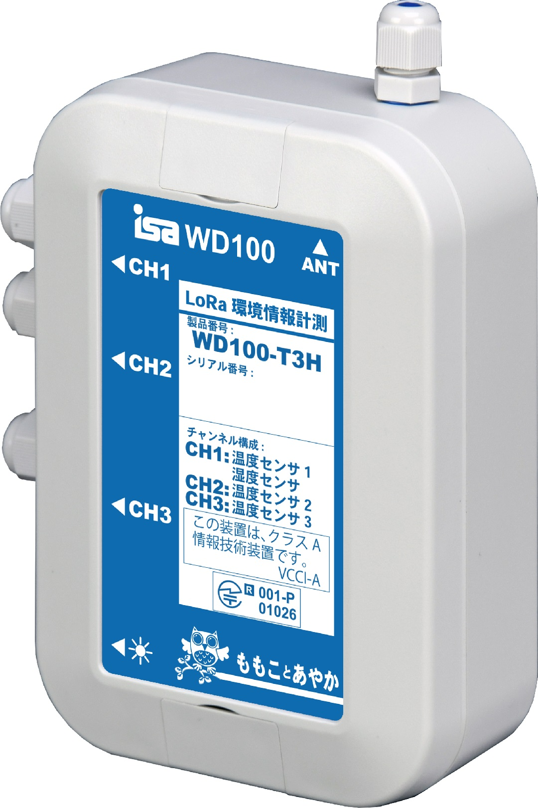 [ 無線通信 ] WD100-T3H画像