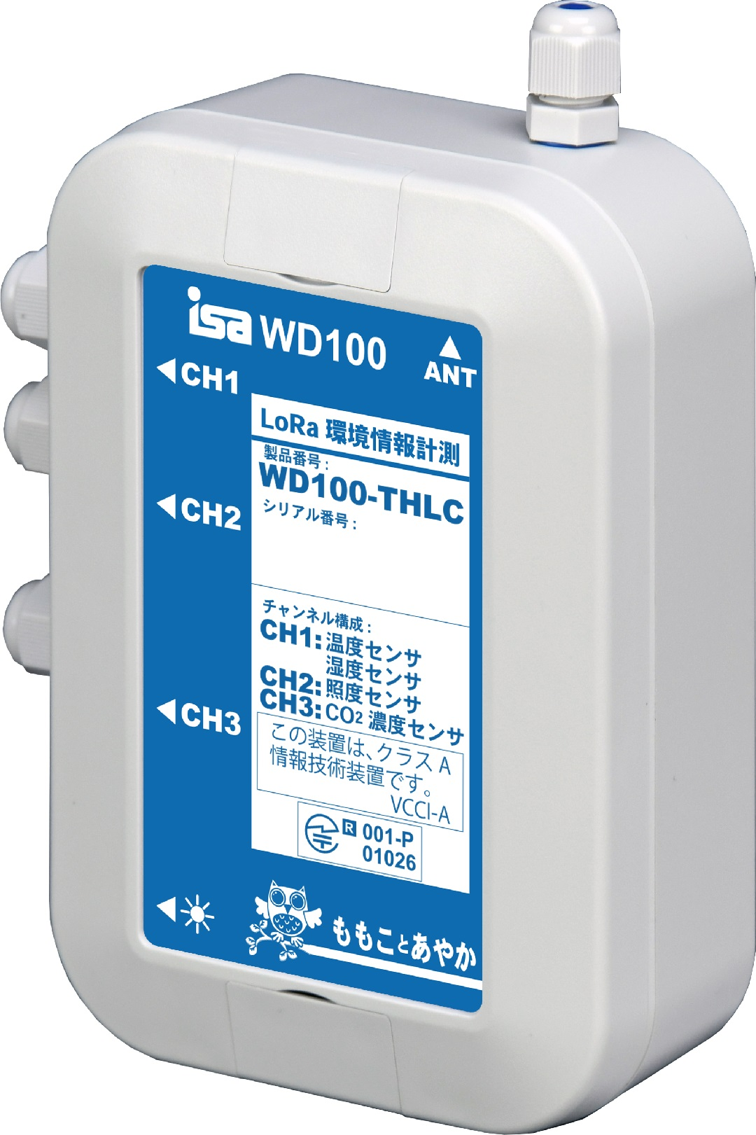 [ 無線通信 ] WD100-THLC画像