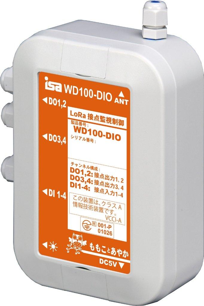 [ 無線通信 ] WD100-DIOの画像