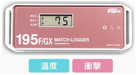 KT-195F/GX WATCH LOGGER (温度・衝撃)の画像