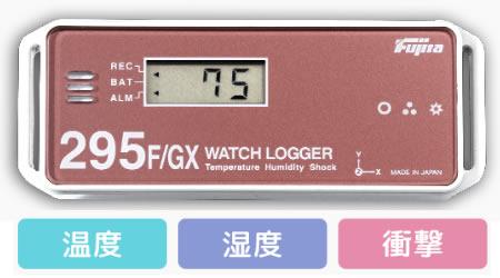 KT-295F/GX WATCH LOGGER (温度・湿度・衝撃)の画像