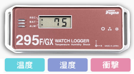 KT-295F/GX WATCH LOGGER (温度・湿度・衝撃)画像