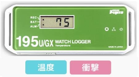 KT-195U/GX WATCH LOGGER (温度・衝撃)の画像