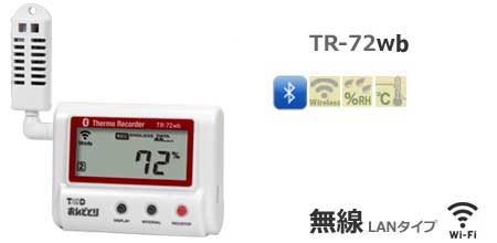 【 校正付 】TR-72wb画像