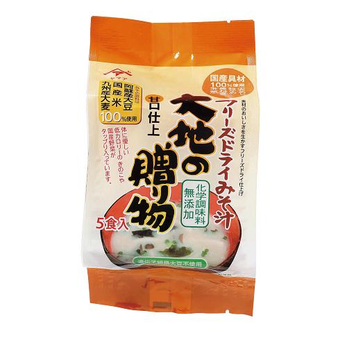 松合食品 フリーズドライみそ汁(5食)の画像