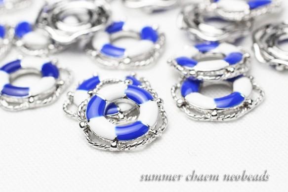 【4個】epo*浮き輪チャームの画像