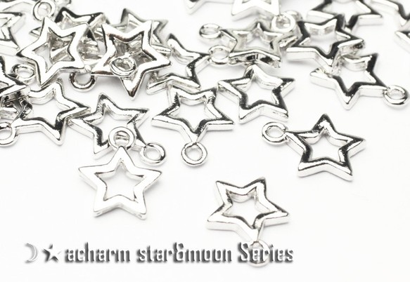 【8個】小さなオープン星チャーム《K37-2》の画像