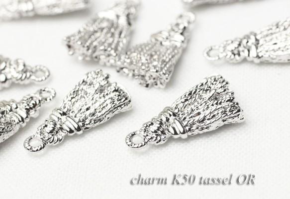【6個】精巧なタッセルのチャーム《K50》の画像