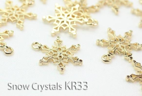 【4個】雪の結晶チャーム【L】《K-33》 の画像