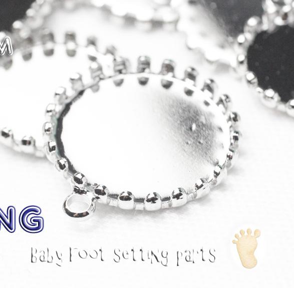 《カン付》ベイビーフット*セッティング皿【銀色】の画像