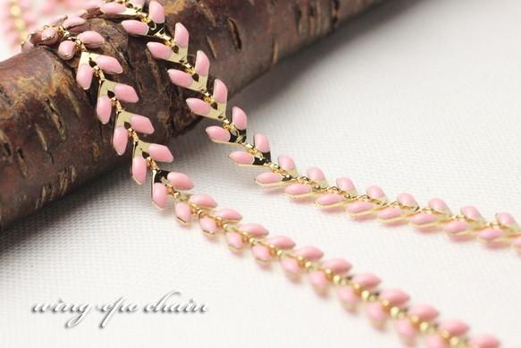 【約20cm】エポ*ウィングチェーン《color:NO.32》桜 の画像