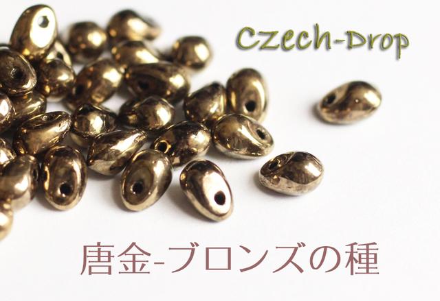 【6mm約50粒】Czech-ガラスドロップ【ブロンズ】の画像