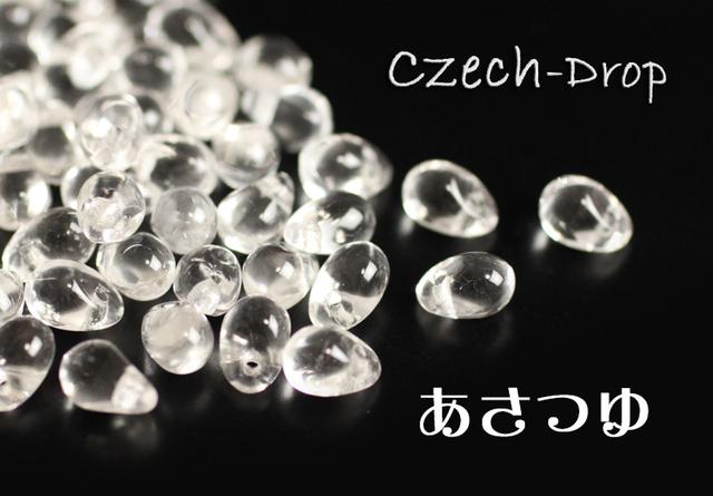 【6mm約50粒】Czech-ガラスドロップ【クリスタル】(あさつゆ)の画像