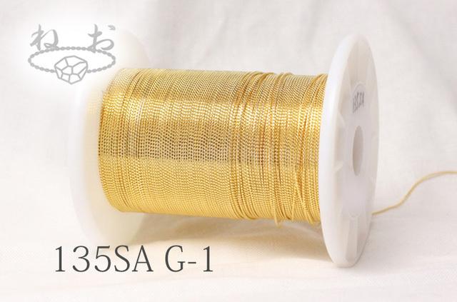 国産チェーン-スエッジ135SA画像